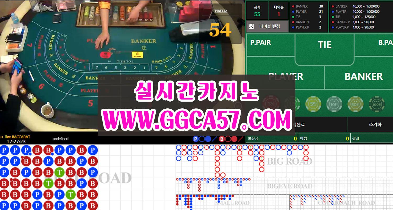 【바카라게임방법】εGGCA57.COMε【바카라게임방법】