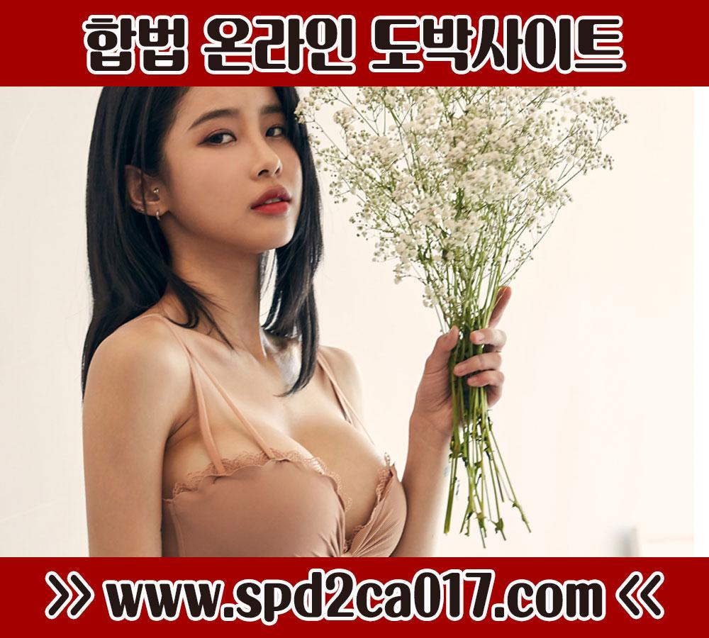 주식투자와-온라인도박 ggca57.com